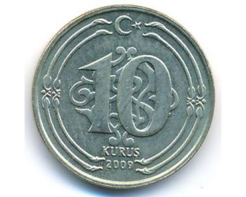 10 куруш 2009 год Турция