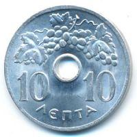 10 лепт 1969 год Греция состояние XF