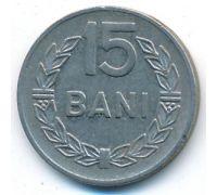 15 бани 1960 год Румыния