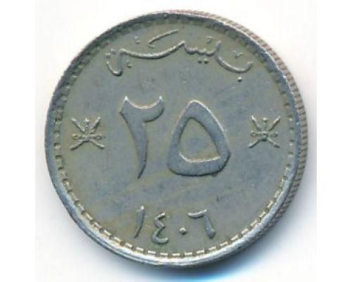 25 байз 1986 год Оман