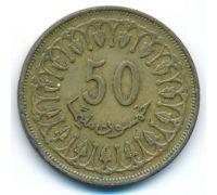 50 миллим 1997 год Тунис