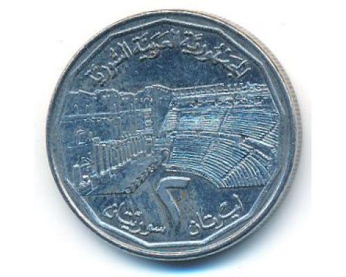 2 фунта 1996 год Сирия