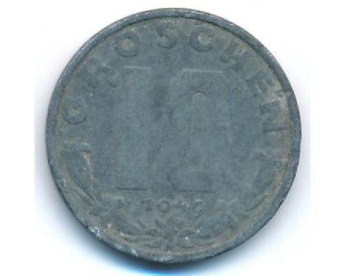 10 грош 1949 год Австрия