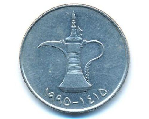 1 дирхам 1995 год ОАЭ сосуд Далла