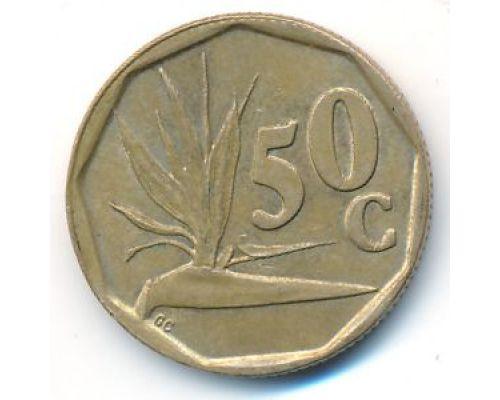 50 центов 1994 год ЮАР