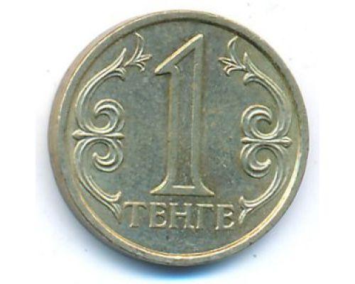 1 тенге 2005 год Казахстан