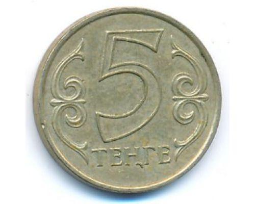 5 тенге 2012 год Казахстан
