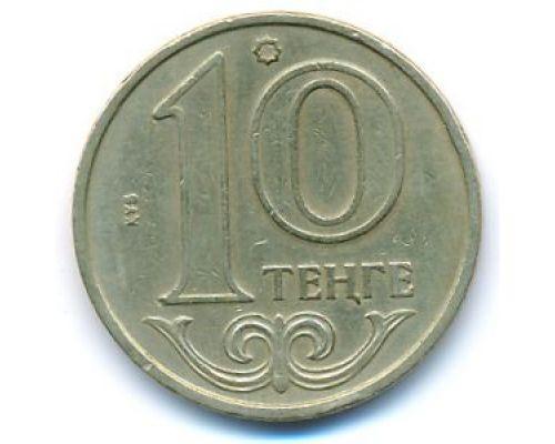 10 тенге 2002 год Казахстан