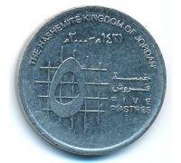 5 пиастров 2000 год Иордания