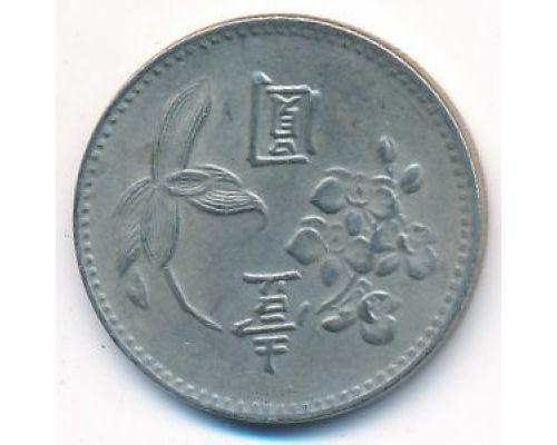 1 юань 1960 год Тайвань