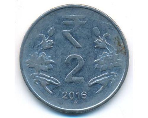 2 рупии 2016 год Индия