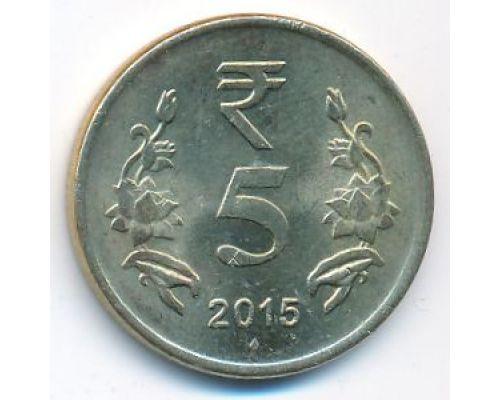 5 рупий 2015 год Индия