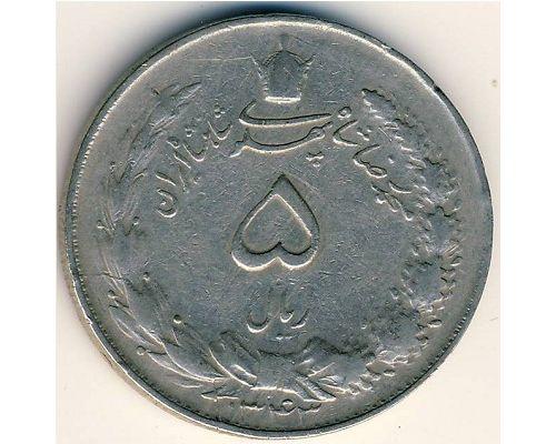 5 риалов 1964 год Иран