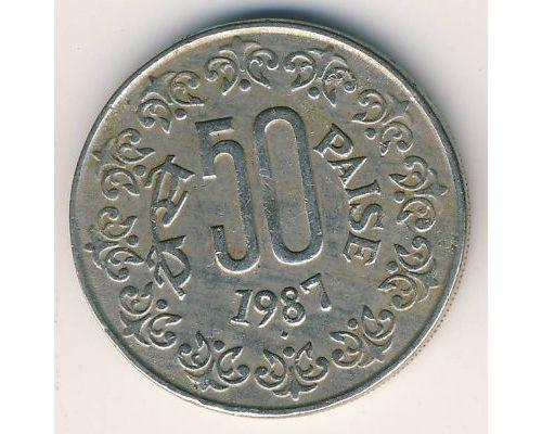 50 пайс 1987 год Индия