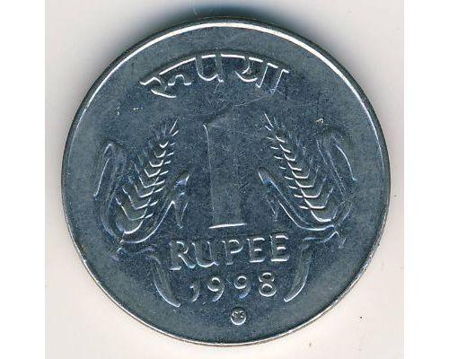 1 рупия 1998 год Индия
