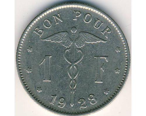 1 франк 1928 год Бельгия BELGIQUE