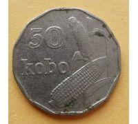 50 кобо 1991 год Нигерия