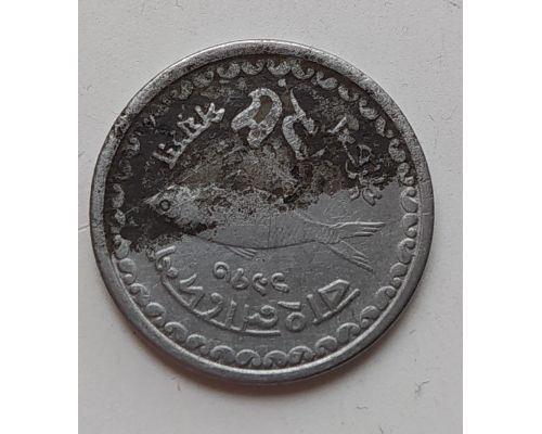 25 пойша 1973 год Бангладеш Рыба Роху
