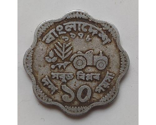10 пойша 1978 год Бангладеш Трактор