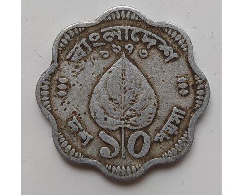 10 пойша 1973 год Бангладеш Листок
