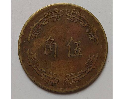 5 чао 1973 год Тайвань