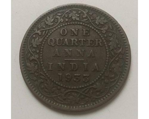 1/4 анны 1933 год Британская Индия Георг V