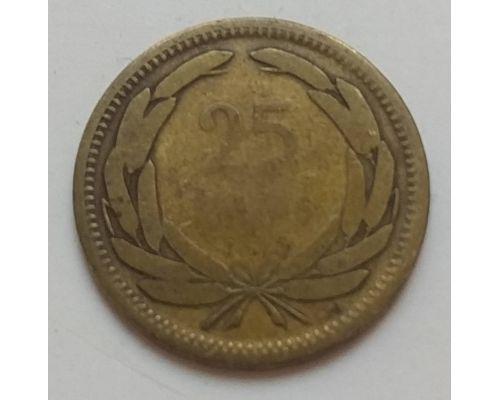 25 куруш 1949 год Турция