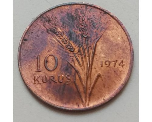 10 куруш 1974 год Турция Пшеница