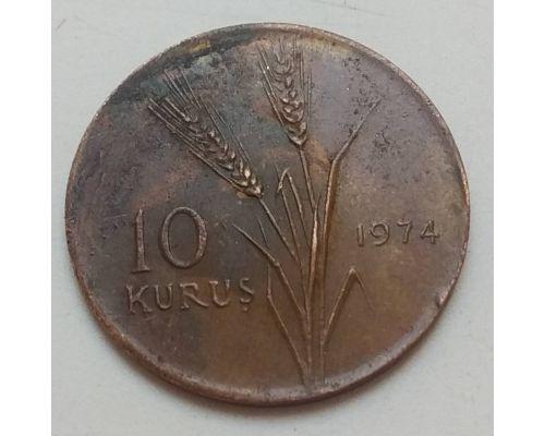 10 куруш 1974 год Турция Пшеница ФАО Ататюрк