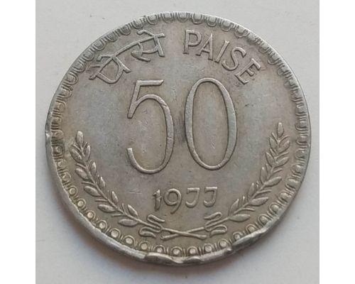 50 пайс 1977 год Индия