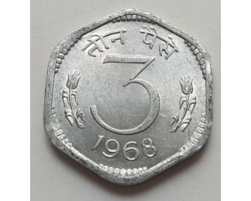 3 пайсы 1968 год  Индия