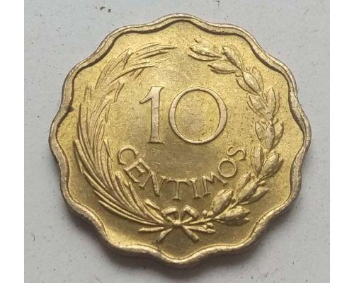10 сентимо 1953 год Парагвай