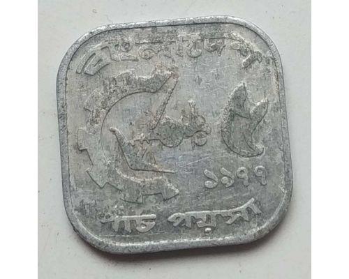 5 пойша 1977 год Бангладеш
