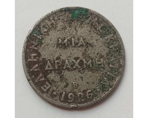 1 драхма 1926 B год Греция Богиня Афина состояние VG