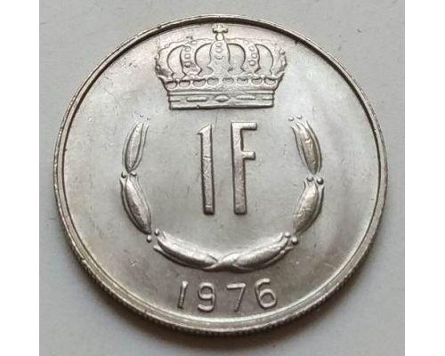 1 франк 1976 год Люксембург