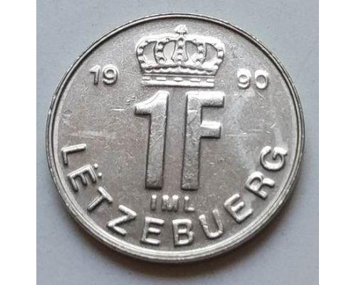 1 франк 1990 год Люксембург