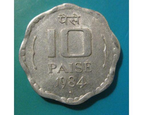 10 пайс 1984 год Индия