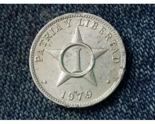 1 сентаво 1979 год Куба