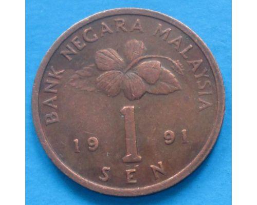 1 сен 1991 год Малайзия