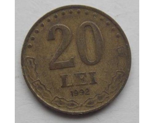 20 лей 1992 год Румыния