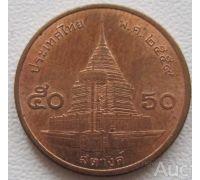 50 сатанг 2016 год Таиланд