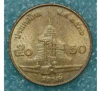50 сатанг 1993 год Таиланд