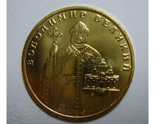 1 гривна Владимир Великий 2011-2014