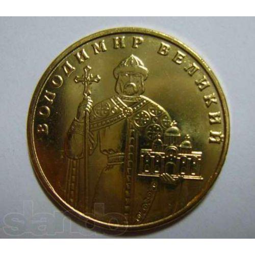 1 гривна. Владимир Великий. 2011-2014