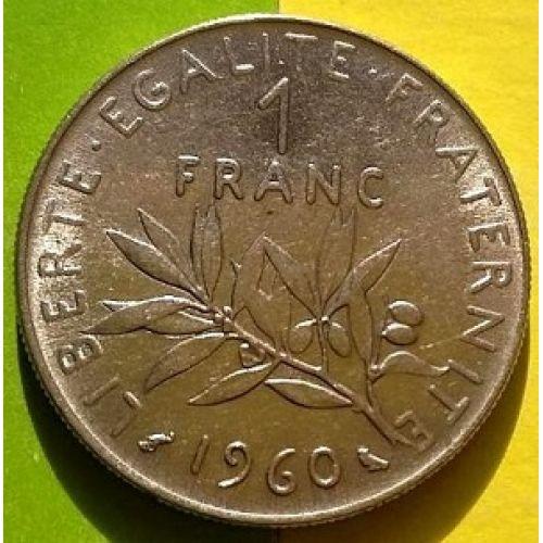 1 франк 1960-2001 год Франция