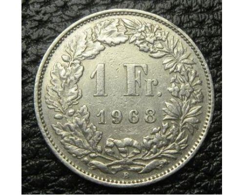 1 франк Швейцария 1968 год