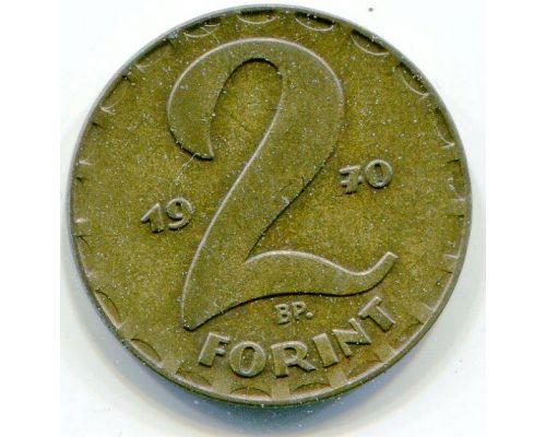 2 форинта (1970–1989 г.) Венгрия