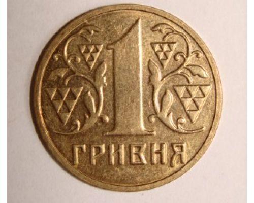 1 гривна Обиходная монета 2001 F