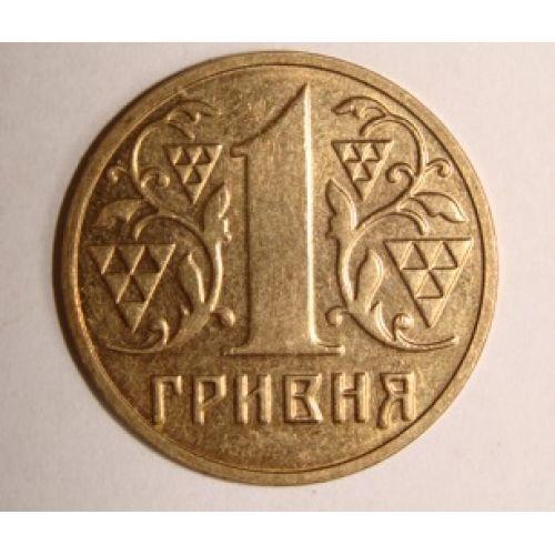 1 гривна. Обиходная монета. 2001. F