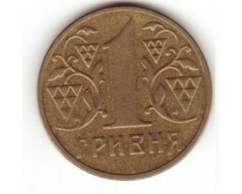 1 гривна Обиходная монета 2003 F